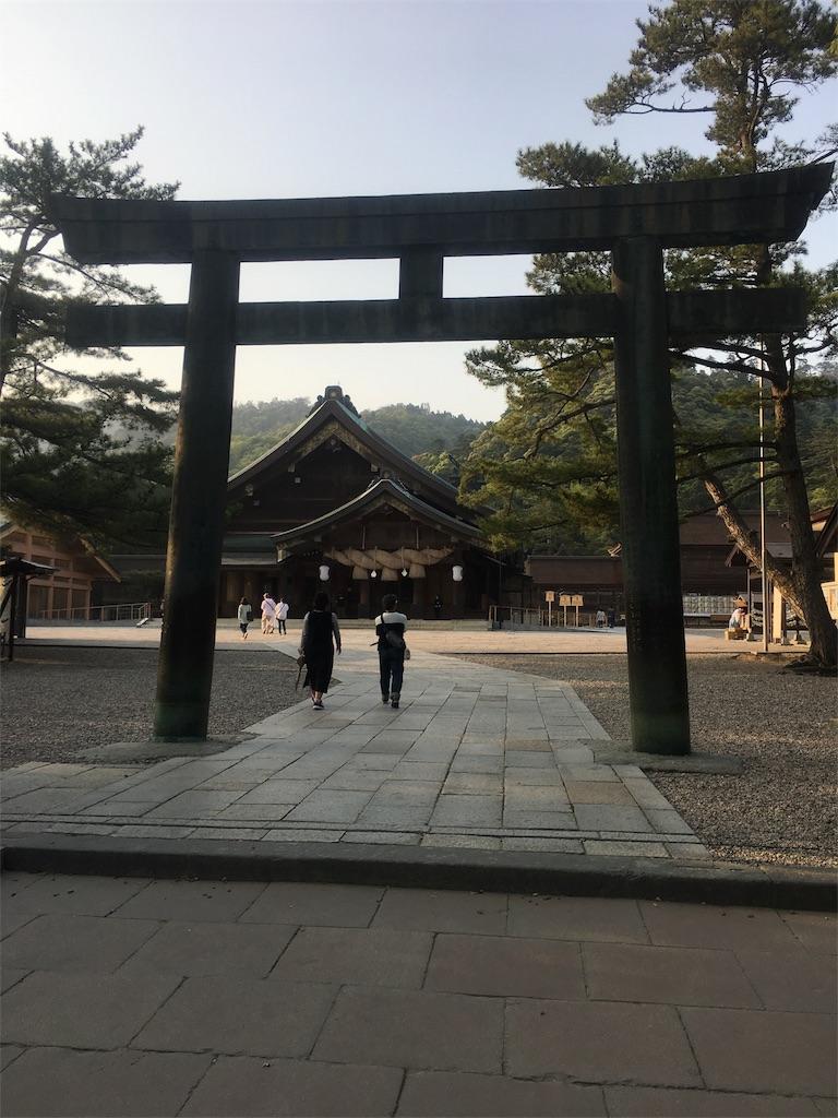 f:id:munakatatsuyoshi131:20170430192154j:image