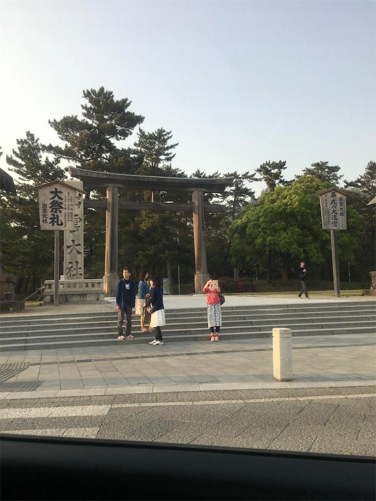 f:id:munakatatsuyoshi131:20170430192227j:image