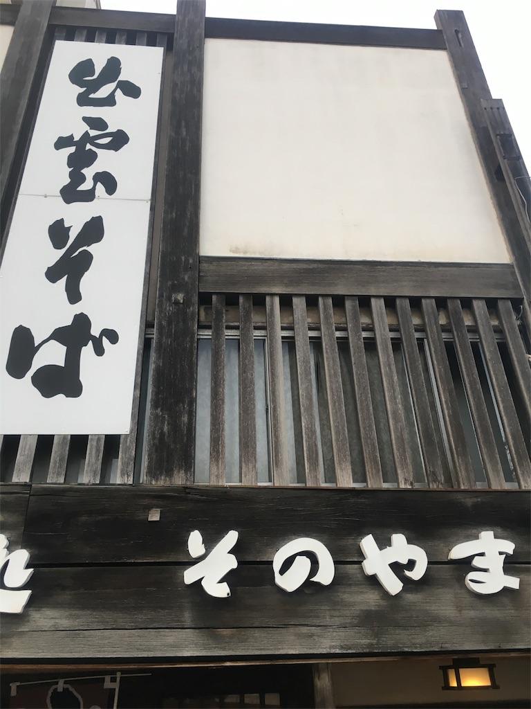 f:id:munakatatsuyoshi131:20170430192233j:image