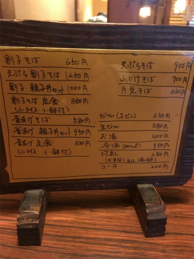 f:id:munakatatsuyoshi131:20170430192245j:image