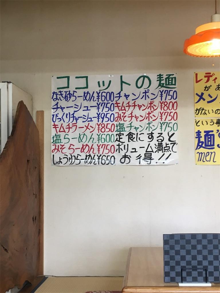 f:id:munakatatsuyoshi131:20170501194039j:image