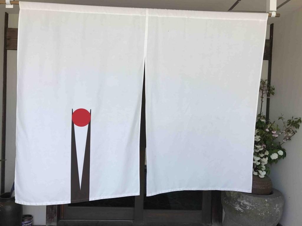 f:id:munakatatsuyoshi131:20170504124222j:plain