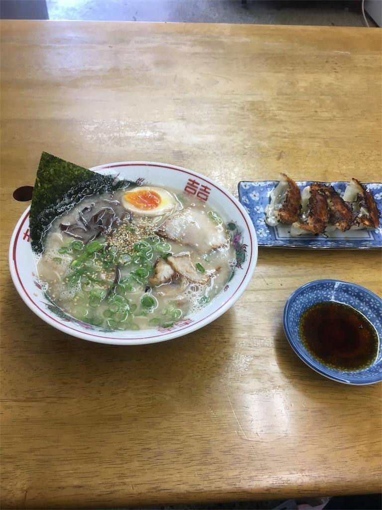 f:id:munakatatsuyoshi131:20170505170025j:image