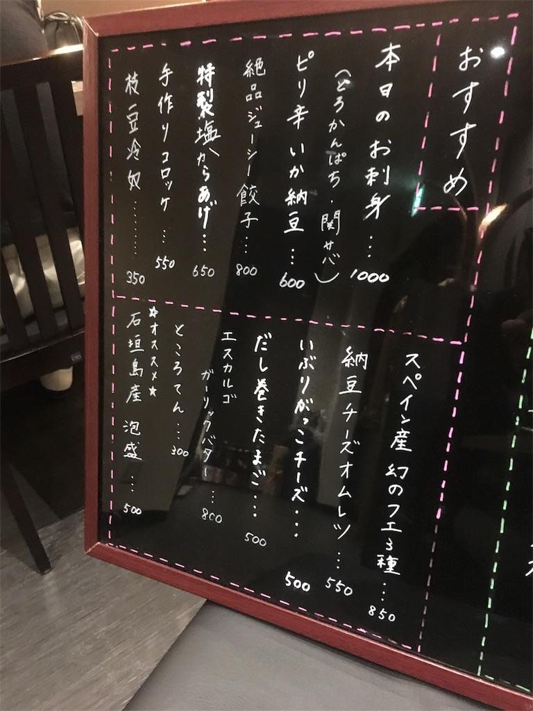 f:id:munakatatsuyoshi131:20170509221608j:image