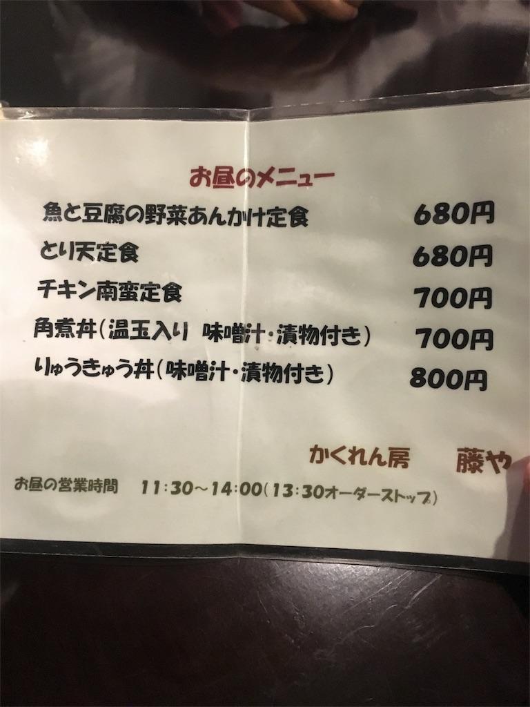 f:id:munakatatsuyoshi131:20170510185620j:image