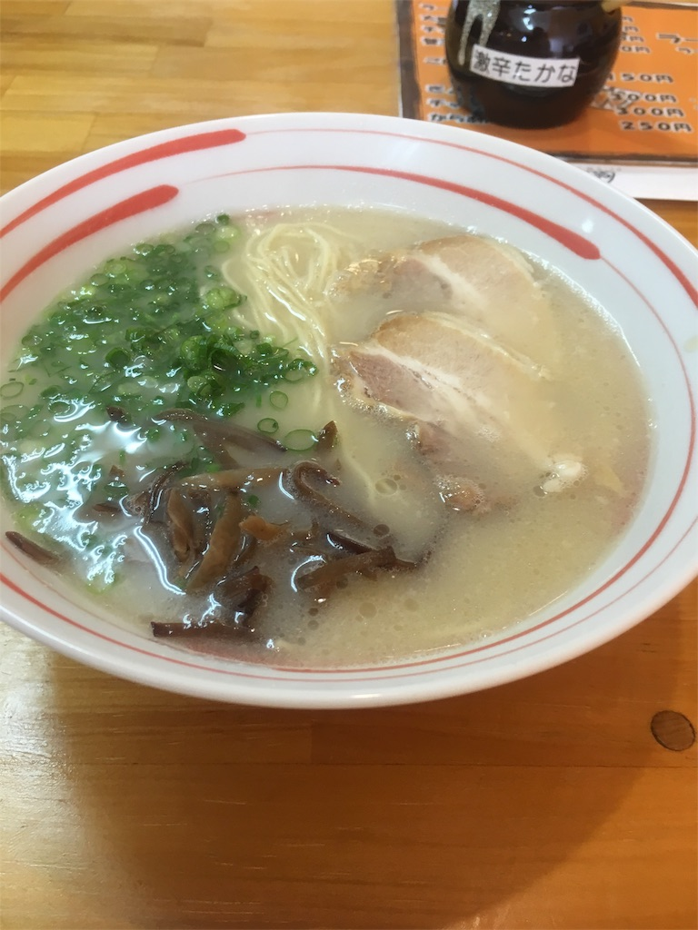 f:id:munakatatsuyoshi131:20170513143110j:image