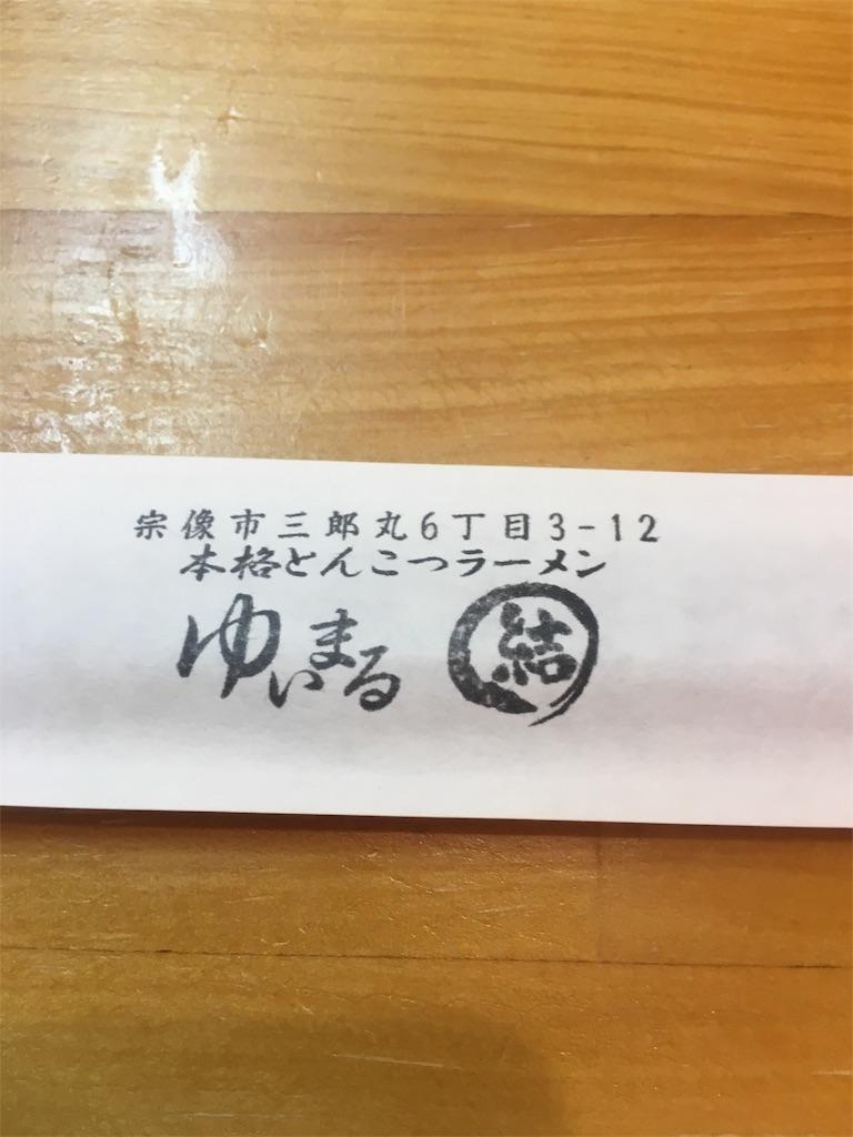 f:id:munakatatsuyoshi131:20170513143115j:image