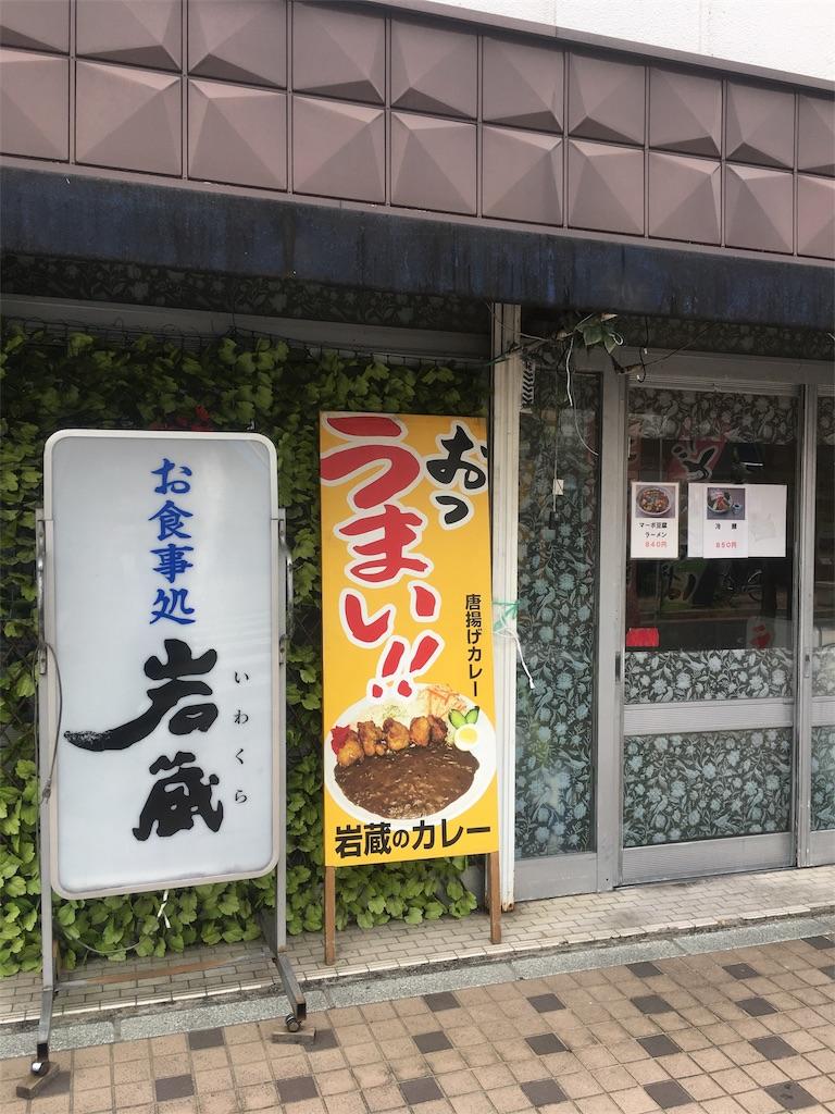 f:id:munakatatsuyoshi131:20170517145048j:image