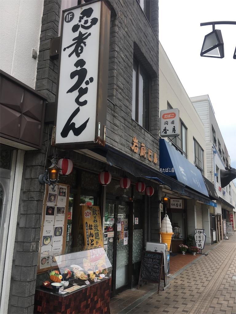 f:id:munakatatsuyoshi131:20170517145055j:image