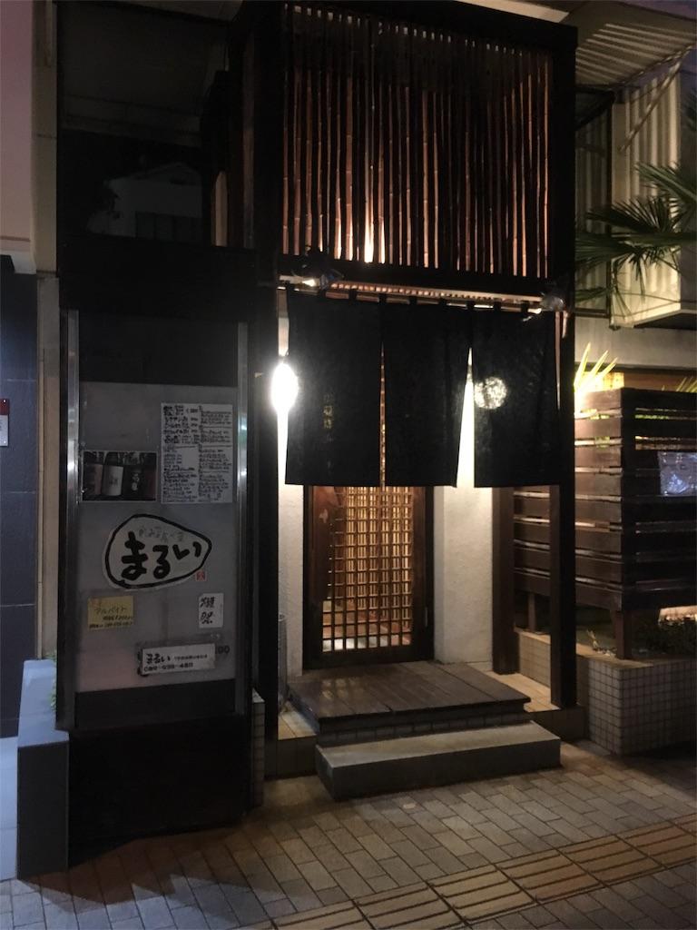 f:id:munakatatsuyoshi131:20170519003835j:image