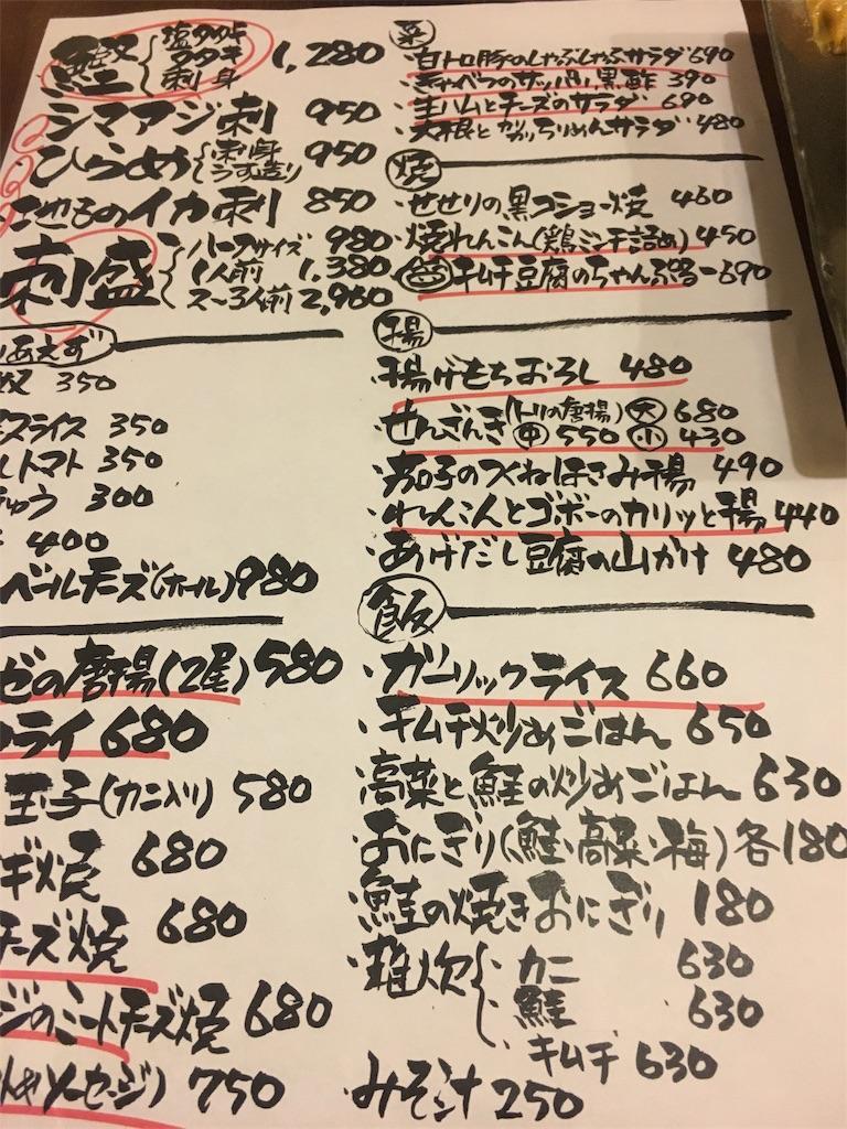 f:id:munakatatsuyoshi131:20170519003920j:image