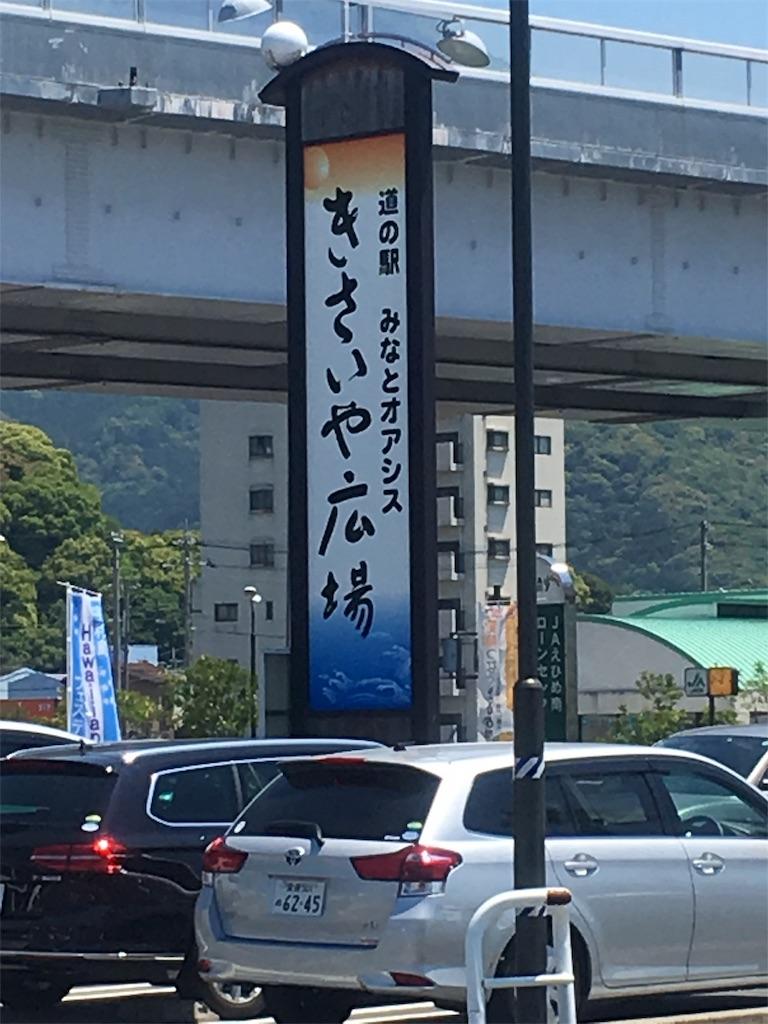 f:id:munakatatsuyoshi131:20170519183906j:image