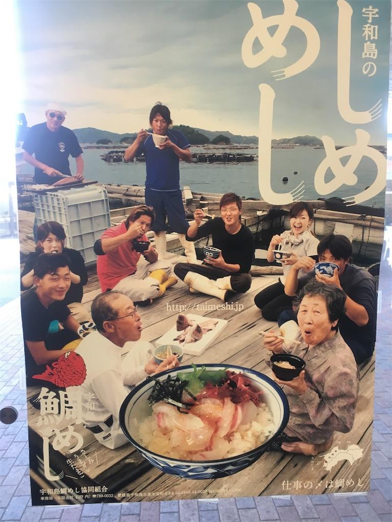 f:id:munakatatsuyoshi131:20170519183942j:image