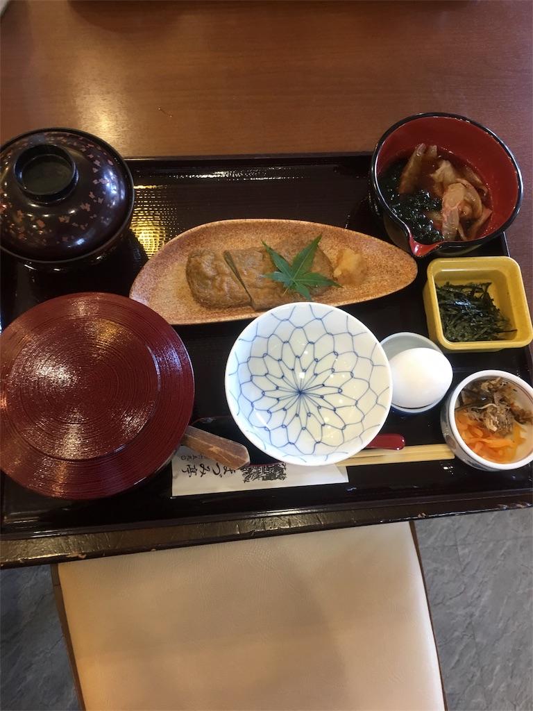 f:id:munakatatsuyoshi131:20170519184256j:image
