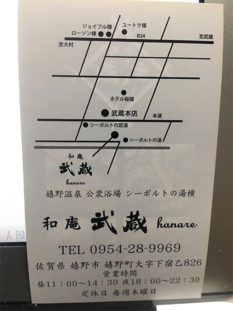 f:id:munakatatsuyoshi131:20170522232053j:image