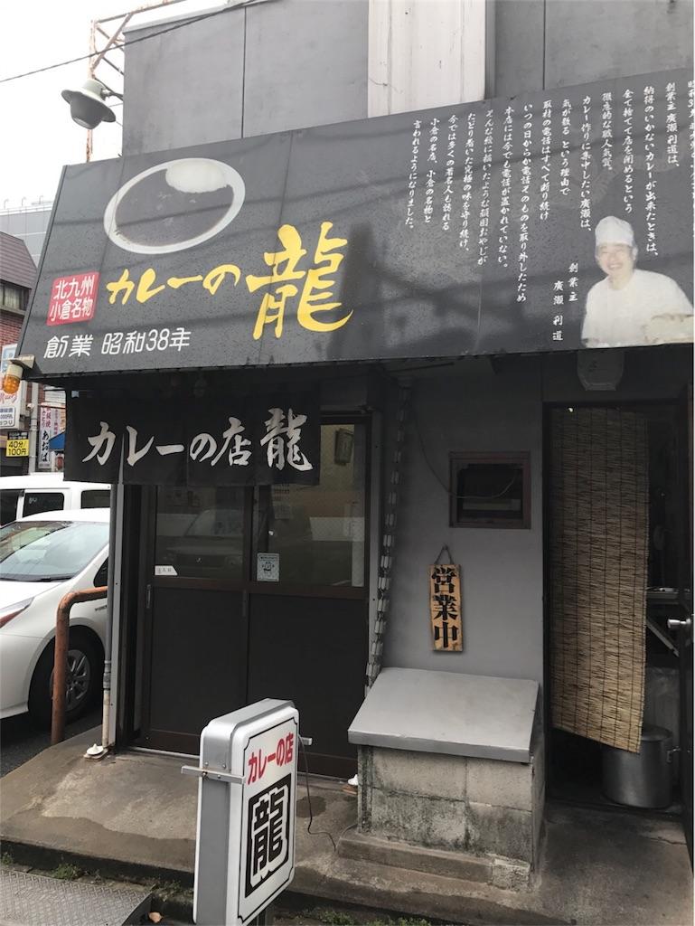 f:id:munakatatsuyoshi131:20170525125436j:image
