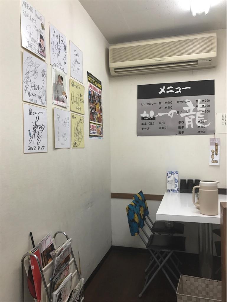 f:id:munakatatsuyoshi131:20170525125614j:image