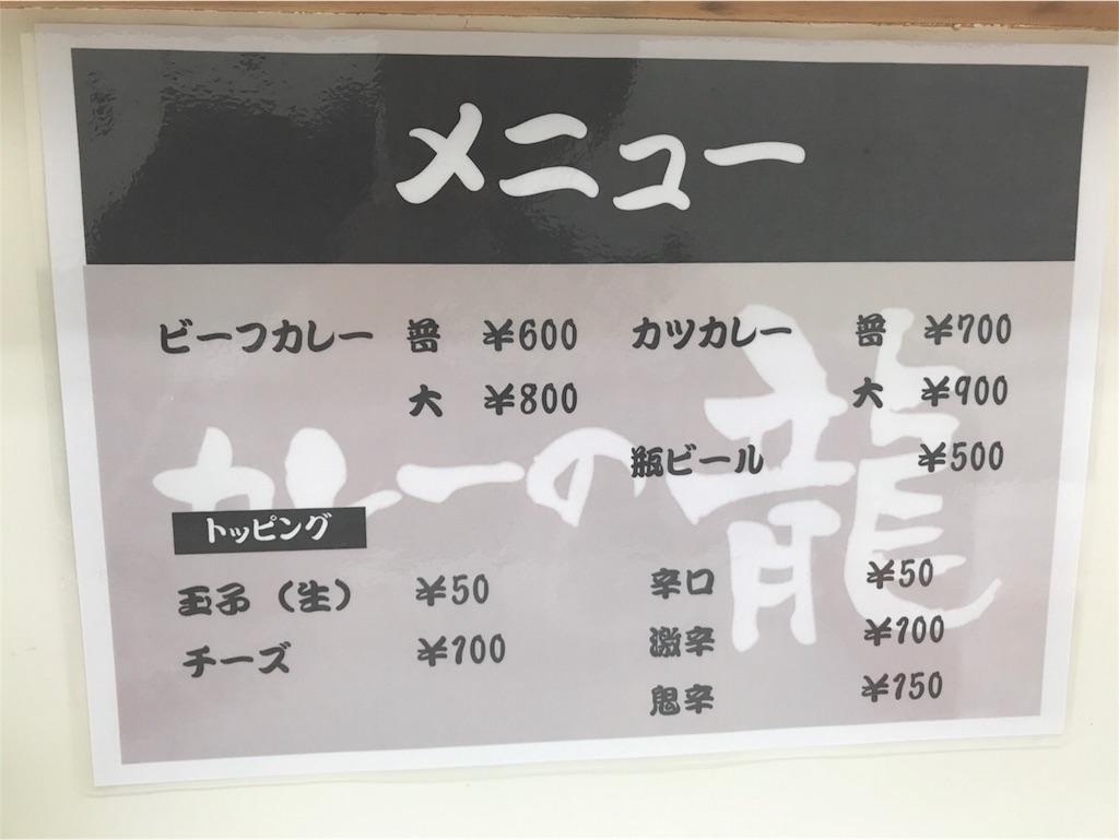 f:id:munakatatsuyoshi131:20170525125757j:image