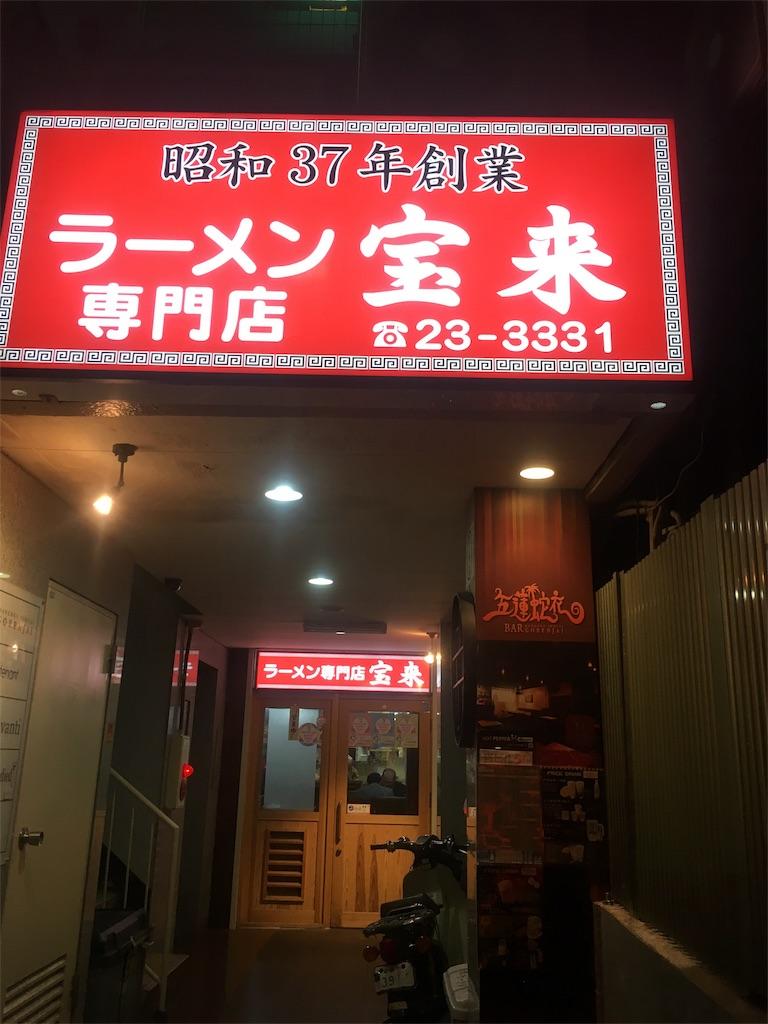 f:id:munakatatsuyoshi131:20170526152846j:image