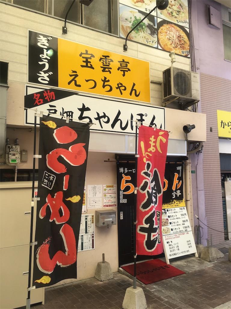 f:id:munakatatsuyoshi131:20170529174721j:image