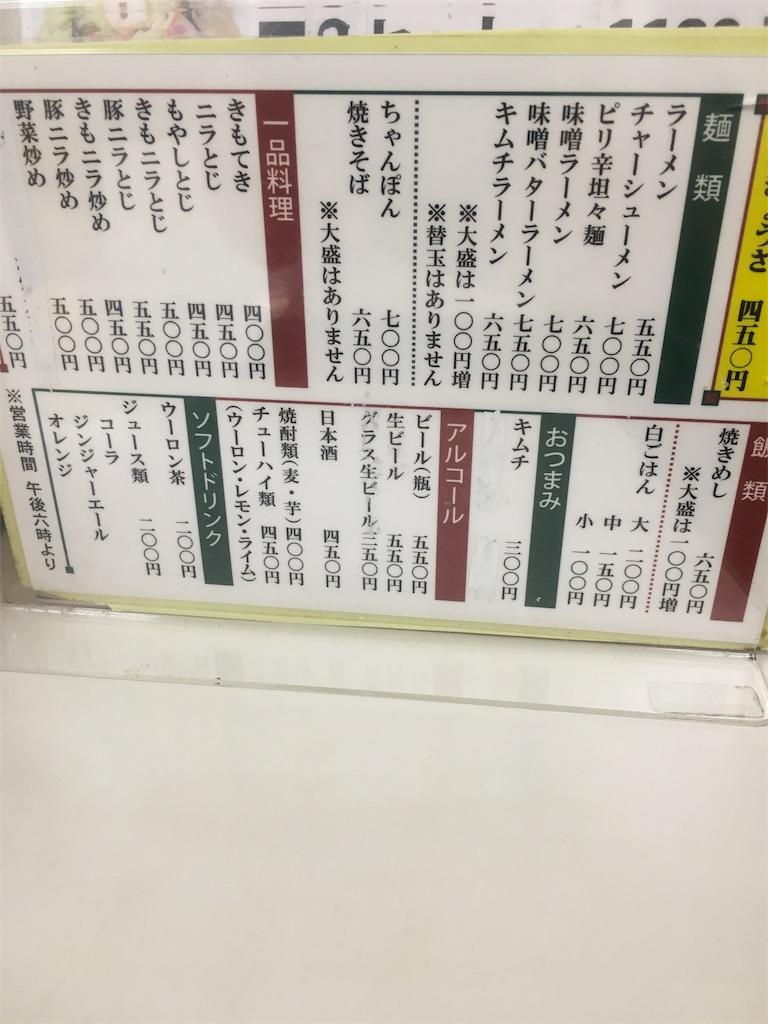f:id:munakatatsuyoshi131:20170529174725j:image