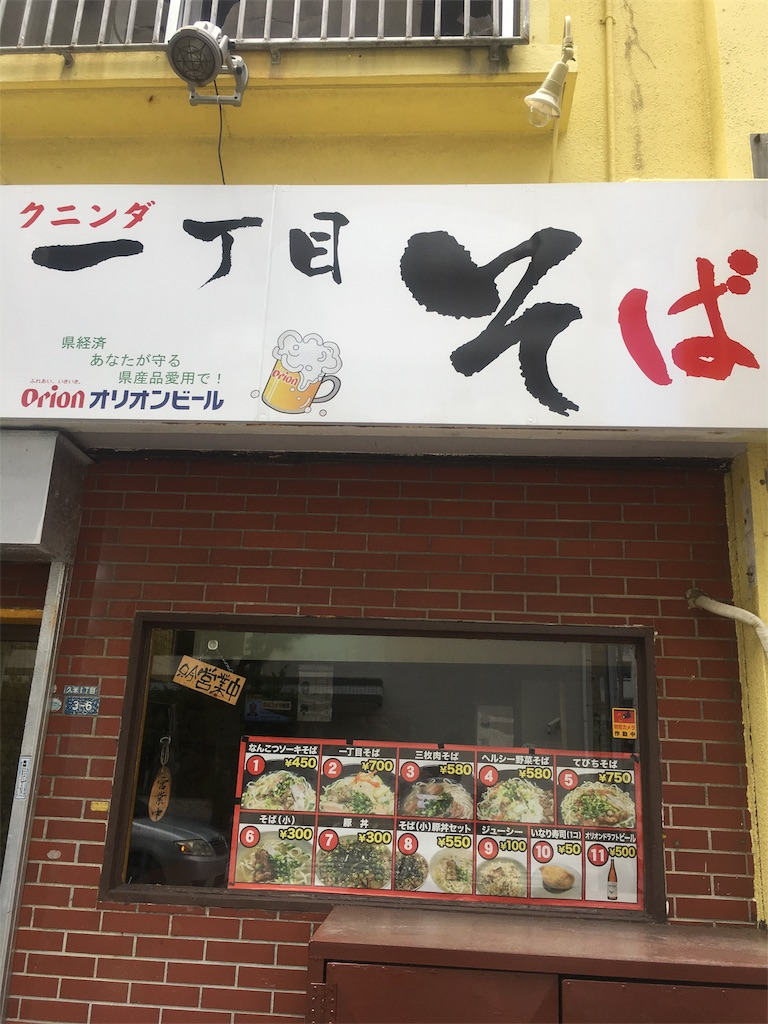 f:id:munakatatsuyoshi131:20170530201100j:image