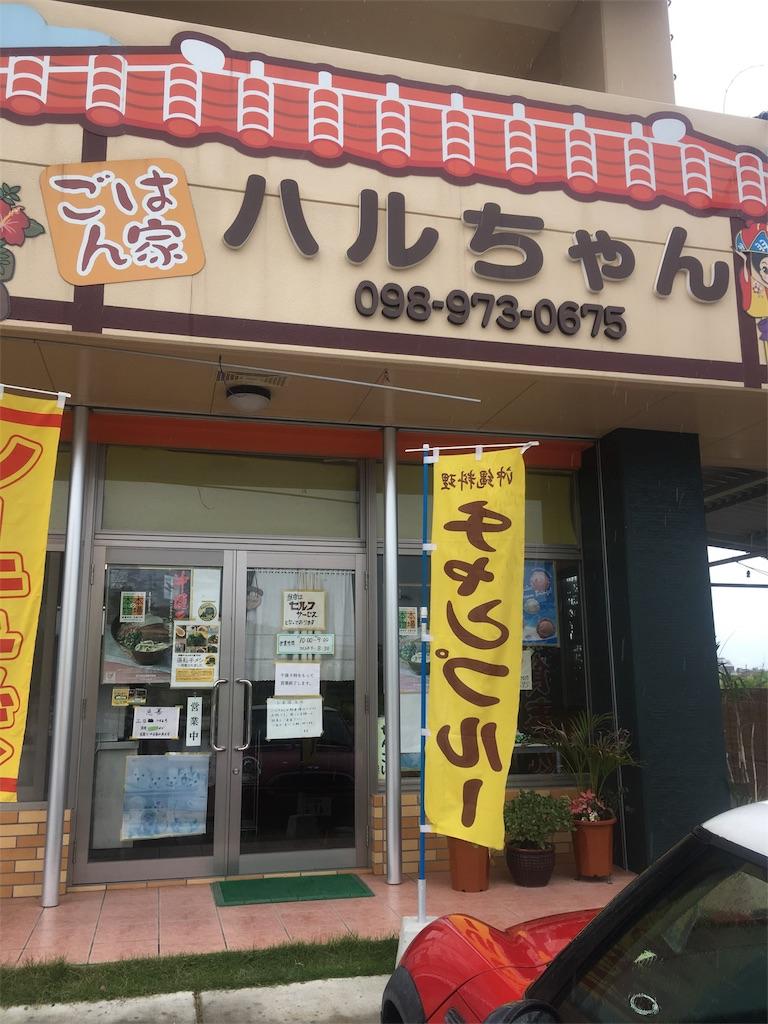 f:id:munakatatsuyoshi131:20170531220728j:image