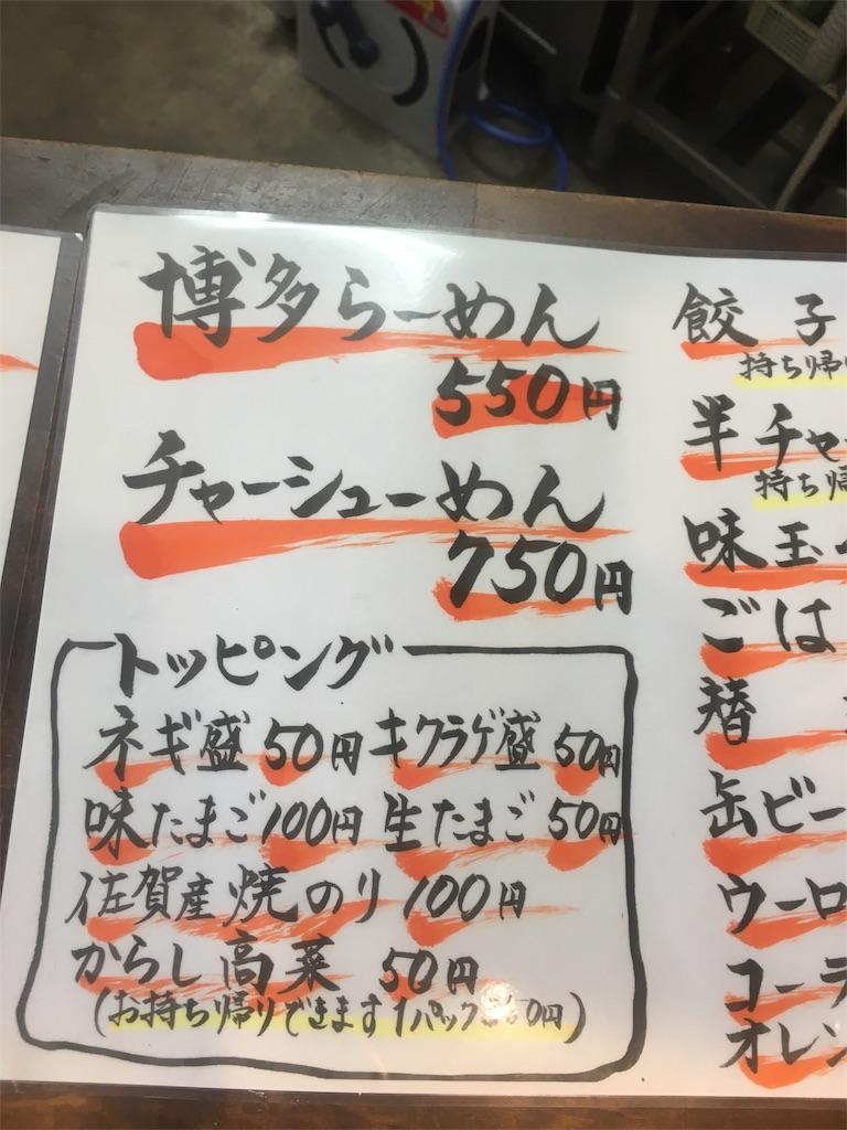 f:id:munakatatsuyoshi131:20170601152309j:image