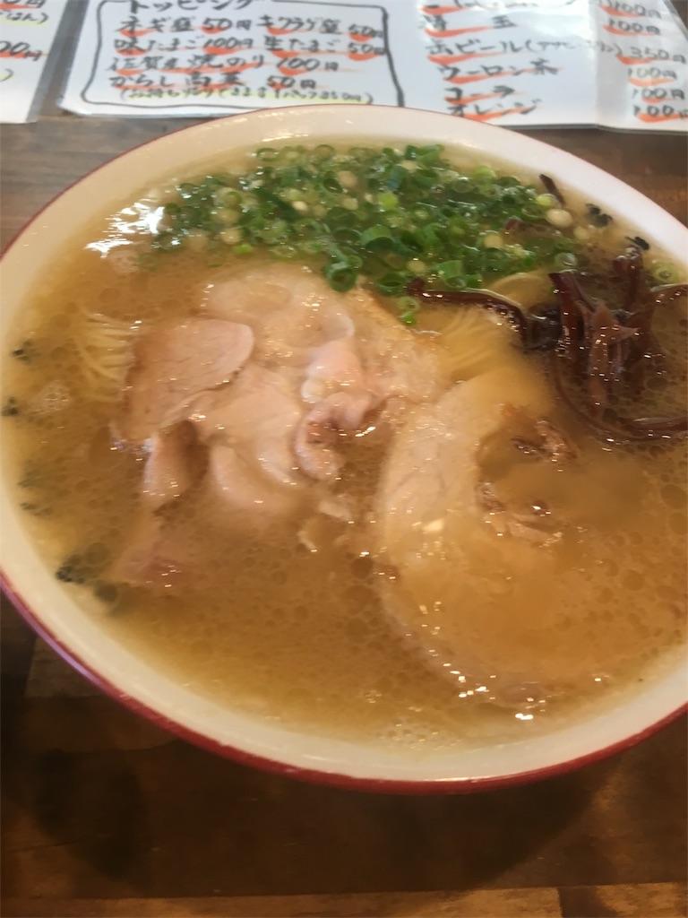 f:id:munakatatsuyoshi131:20170601152318j:image