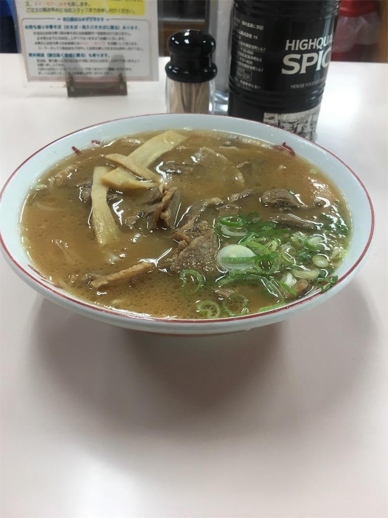 f:id:munakatatsuyoshi131:20170607172532j:image