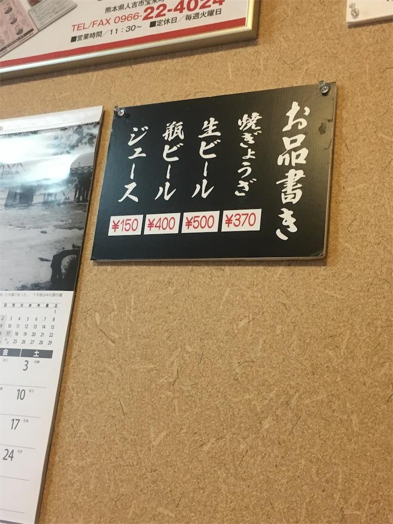 f:id:munakatatsuyoshi131:20170610112225j:image