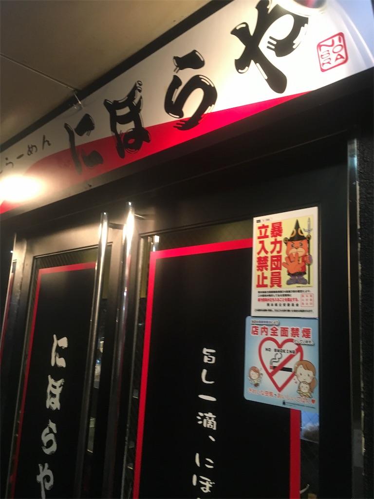 f:id:munakatatsuyoshi131:20170610113141j:image
