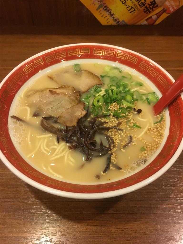 f:id:munakatatsuyoshi131:20170613194527j:image