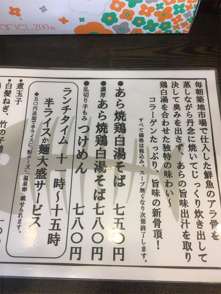f:id:munakatatsuyoshi131:20170616142138j:image