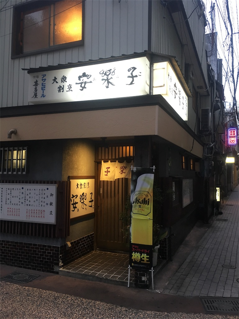 f:id:munakatatsuyoshi131:20170620183336j:image