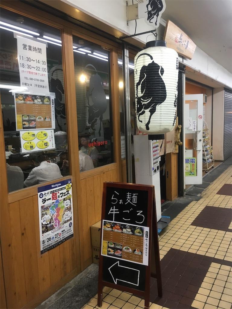 f:id:munakatatsuyoshi131:20170623164514j:image