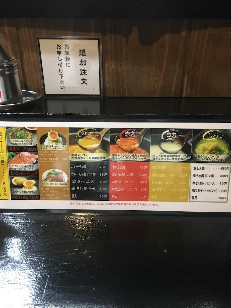 f:id:munakatatsuyoshi131:20170623164528j:image