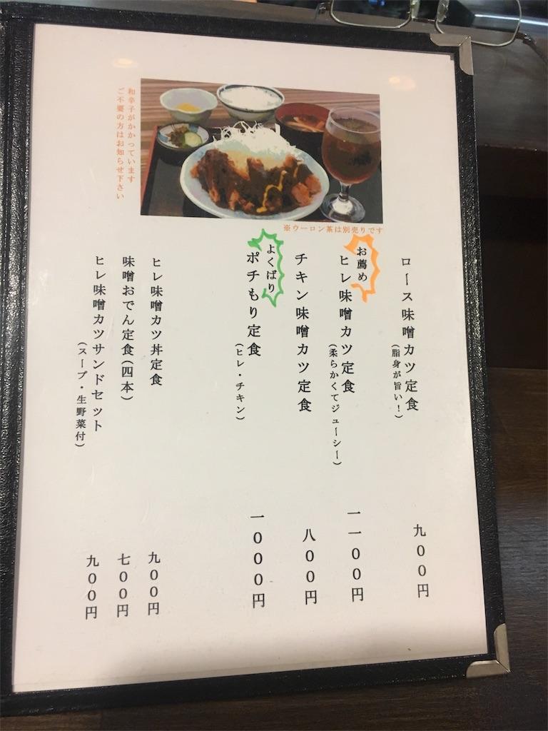 f:id:munakatatsuyoshi131:20170623170545j:image