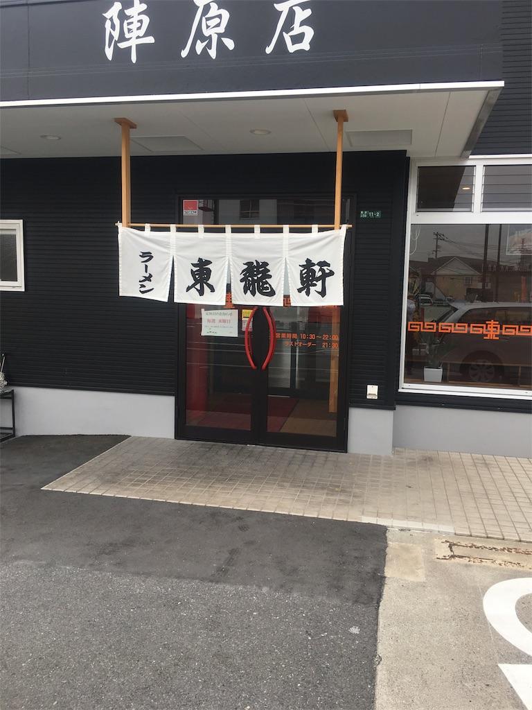 f:id:munakatatsuyoshi131:20170626155043j:image