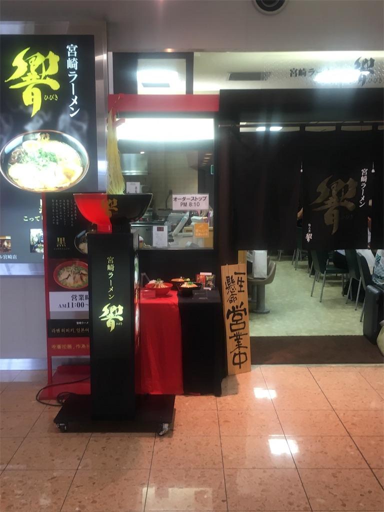 f:id:munakatatsuyoshi131:20170630151945j:image