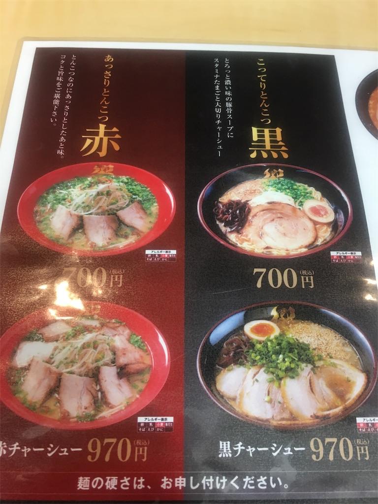 f:id:munakatatsuyoshi131:20170630151949j:image