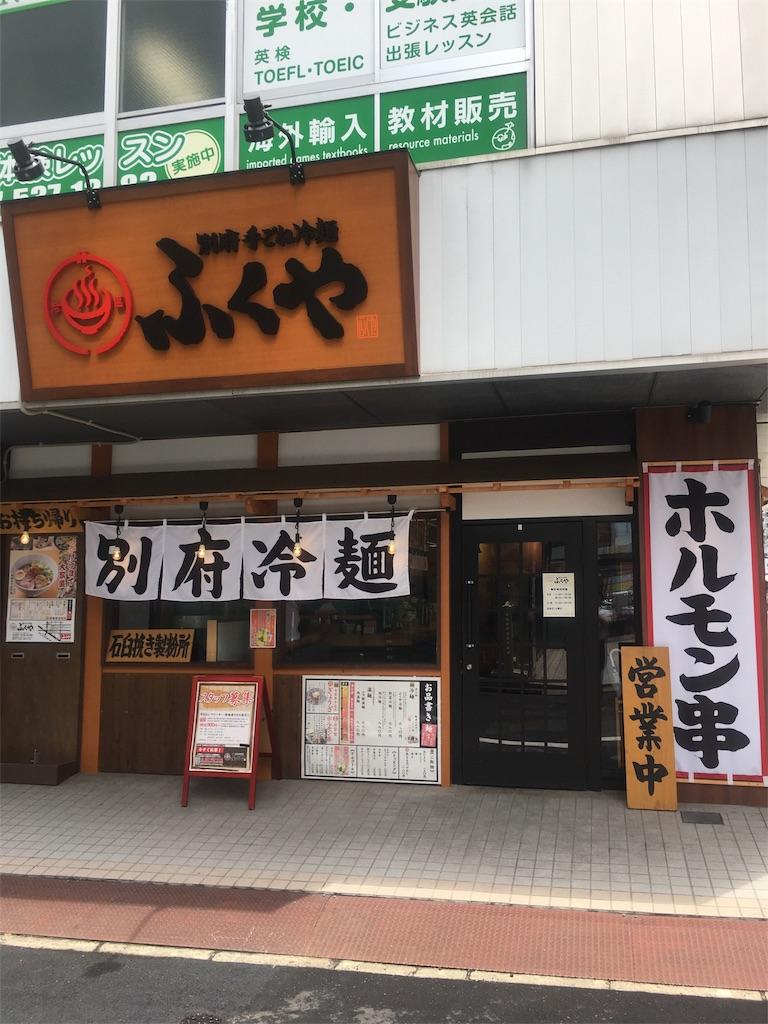 f:id:munakatatsuyoshi131:20170706162932j:image