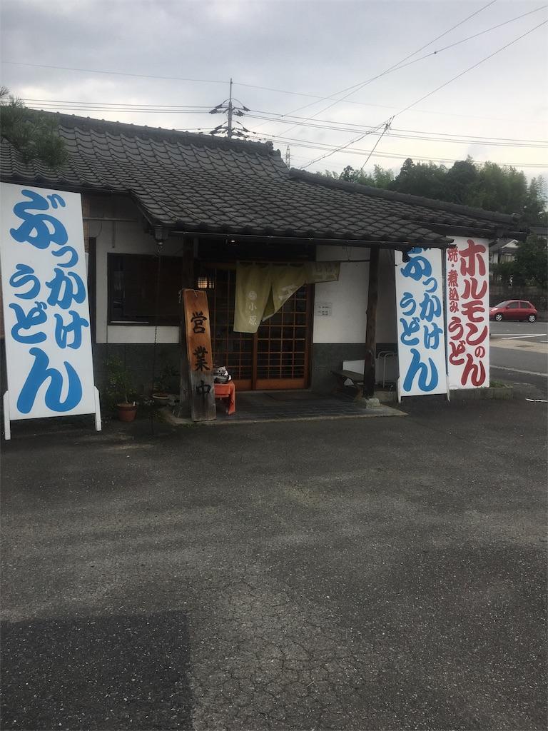 f:id:munakatatsuyoshi131:20170711174619j:image