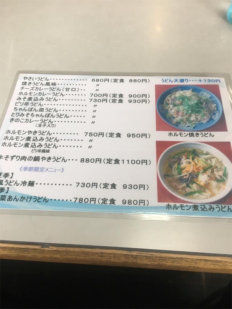 f:id:munakatatsuyoshi131:20170711174623j:image