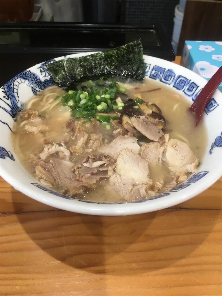 f:id:munakatatsuyoshi131:20170724175446j:image