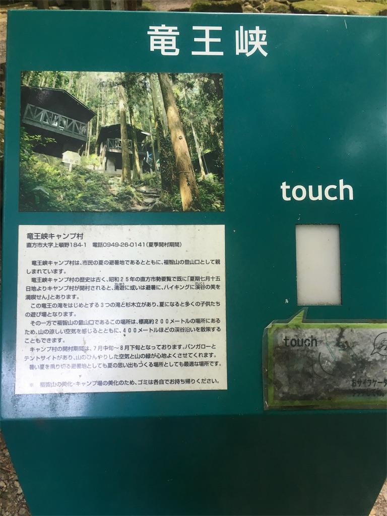 f:id:munakatatsuyoshi131:20170730132525j:image