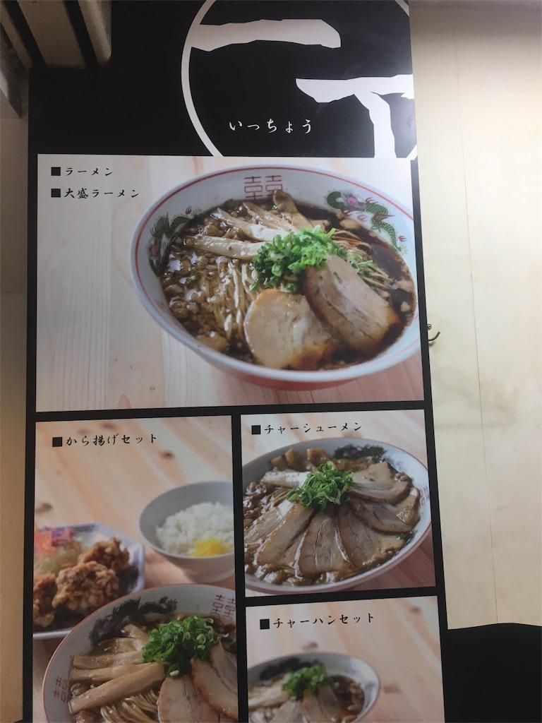 f:id:munakatatsuyoshi131:20170806180914j:image