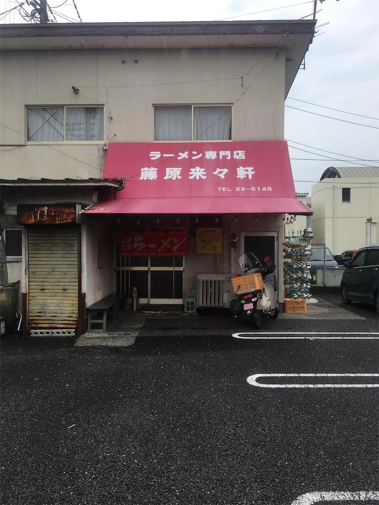 f:id:munakatatsuyoshi131:20170809162427j:image