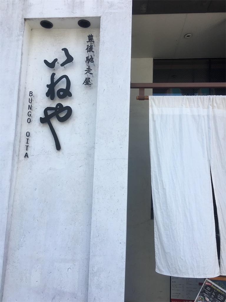 f:id:munakatatsuyoshi131:20170818205714j:image