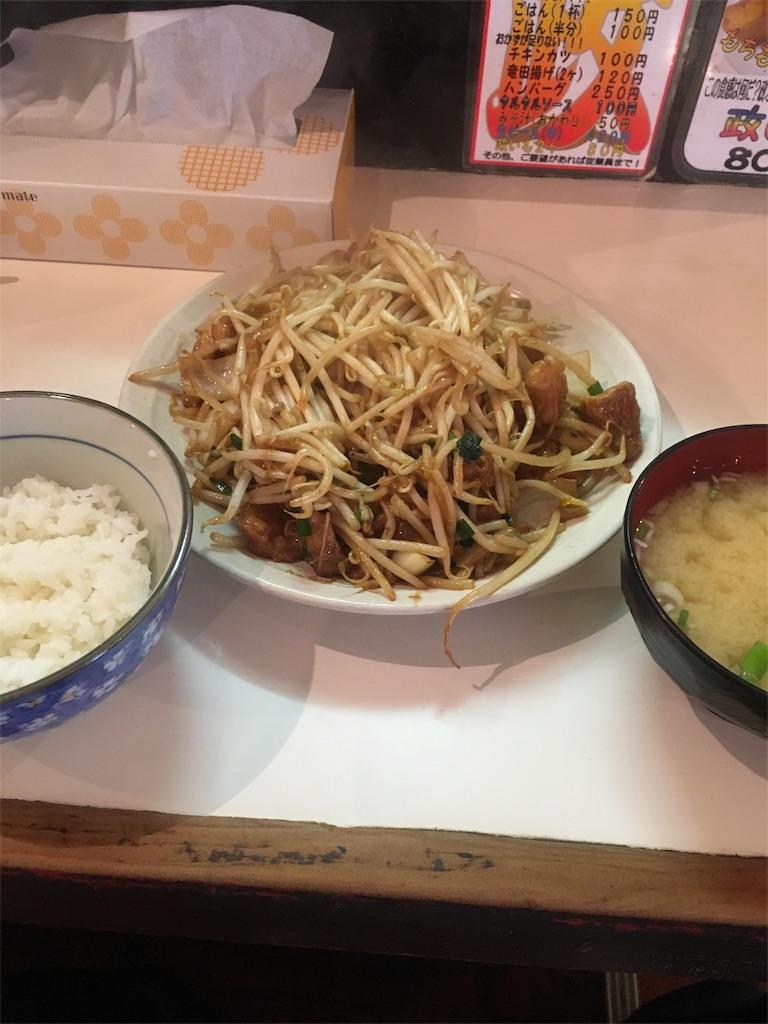 f:id:munakatatsuyoshi131:20170825170349j:image